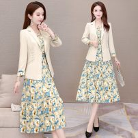 Dress Autumn 2020 M L XL 2XL 3XL 4XL longuette Two piece set Long sleeves commute V-neck High waist Broken flowers Socket A-line skirt pagoda sleeve Others 35-39 years old Type A Just beautiful Korean version Button More than 95% other polyester fiber Polyester 95.0% others 5.0%