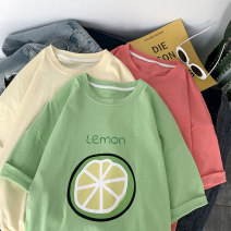 T-shirt Black white yellow green M L XL 2XL Summer 2021 Short sleeve Crew neck easy Regular routine commute cotton 96% and above 18-24 years old Korean version letter Han zi HZTXL1276 printing Cotton 100% Pure e-commerce (online only)
