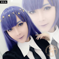 Cosplay accessories Wigs / Hair Extensions Pre sale Manqi Pavilion Diamond with blue hair Cartoon characters