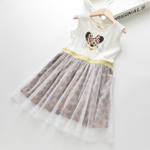 Dress Brown, pink female Other / other 110 is suitable for height about 90, 120 is suitable for height about 100, 130 is suitable for height about 110, 140 is suitable for height about 120, 150 is suitable for height about 130 Cotton 95% other 5% summer leisure time Skirt / vest Cartoon animation
