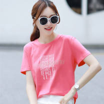 T-shirt Watermelon red 801, blue 802, blue 803, grey powder 804, skin powder 805, mint green 806, white 807, white 808, white 809, white 810, white 811, white 812, black 813, black 814, black 815 Crew neck easy routine other 96% and above printing