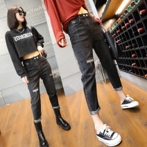 Jeans Spring 2021 black 26,27,28,29,30,31 Ninth pants High waist Haren pants routine Wear, wash, flanging, zipper, button, patch, multi pocket other Dark color MA9084 Other / other 71% (inclusive) - 80% (inclusive)