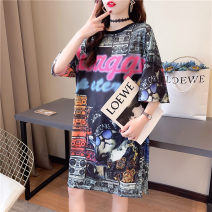 Dress Summer 2021 Picture color Average size Mid length dress singleton  Short sleeve commute Crew neck middle-waisted Cartoon animation Socket routine 18-24 years old Love of butterfly Korean version printing junj2798 81% (inclusive) - 90% (inclusive) polyester fiber Pure e-commerce (online only)