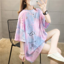 T-shirt Pink yellow M L XL 2XL Spring 2020 Short sleeve Crew neck easy Medium length routine commute cotton 71% (inclusive) - 85% (inclusive) 18-24 years old Korean version originality letter Love of butterfly junj811 Tie dye printing Cotton 82% polyester 18% Pure e-commerce (online only)