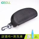 glasses case GECLL Zipper sports glasses case Autumn and winter 2017 yes