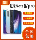 mobile phone Official standard, package 1, package 2, package 3 Chinese Mainland Double card and double standby 4G all China Netcom brand new high pass 48 million 8.35mm 6.3 in Xiaomi / Xiaomi Shop three guarantees Straight board 4000mAh Non removable battery Virtual touch screen keyboard MIUI other