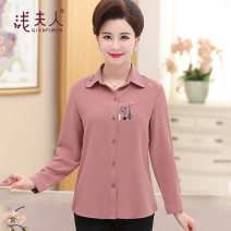 Middle aged and old women's wear Spring of 2019 fashion shirt easy singleton  40-49 years old Cardigan moderate Polo collar routine C6007 other Other 100% 96% and above Pure e-commerce (online only) Single breasted Long sleeves