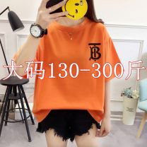 T-shirt Black orange yellow Summer of 2019 Short sleeve Crew neck easy Regular routine commute other 96% and above 18-24 years old Korean version originality Cartoon animation Duoshinu printing Other 100.0% Same model in shopping mall (sold online and offline)