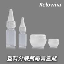 Bottling / facial cream bottling 5ml transparent bottle
