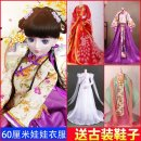 Doll / accessories 2, 3, 4, 5, 6, 7, 8, 9, 10, 11, 12, 13, 14 years old parts Other / other China Antique doll clothes / excluding dolls < 14 years old other