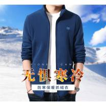 Jacket Mingzheng Fashion City [thickened] grey, [thickened] black, [thickened] blue, [thickened] red M [recommended 100-110 kg], l [recommended 110-130 kg], XL [recommended 130-150 kg], 2XL [recommended 150-160 kg], 3XL [recommended 160-180 kg], 4XL [recommended 180-198 kg] Plush and thicken easy