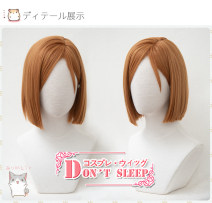 Cosplay accessories Wigs / Hair Extensions goods in stock DON'T SLEEP Cartoon characters Average size