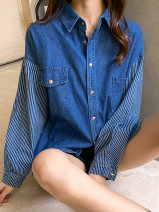 shirt Dark blue light blue S M L XL 2XL Autumn 2020 other 96% and above Long sleeves commute Medium length Polo collar Single row multi button routine stripe 18-24 years old Straight cylinder Dorothy Korean version DGIH90803 Pocket button Other 100% Pure e-commerce (online only)
