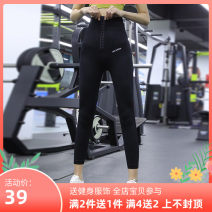 Fitness pants S,M,L,XL female Gray, black Yoga, fitness equipment Moisture absorption, perspiration, quick drying, air permeability, super elasticity trousers High waist Tight trousers Winter 2020 nylon