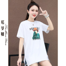 T-shirt Skin pink scarlet turmeric black white M L XL 2XL Summer 2021 Short sleeve Crew neck easy Medium length routine commute cotton 86% (inclusive) -95% (inclusive) 25-29 years old Korean version originality letter Tamanyan tmy-yyc-202005-1 Print stitching Pure e-commerce (online only)