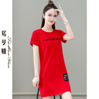 T-shirt Blue, red, black M L XL 2XL Summer 2021 Short sleeve Crew neck easy Medium length routine commute cotton 96% and above 25-29 years old Korean version originality letter Tamanyan tmy-yg-6675 Print stitching Cotton 95.8% polyurethane elastic fiber (spandex) 4.2% Pure e-commerce (online only)