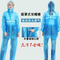 Poncho / raincoat Plastic M,L,XL,XXL adult 1 person thick Other brands Raincoat / split raincoat Q44116 One point six Q31236 Zero point two like a breath of fresh air