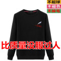 Sweater Youth fashion Pareda M L XL 2XL 3XL 4XL 5XL 6XL Solid color Socket Plush Crew neck winter easy leisure time Large size tide routine PRD86589 Fleece  Cotton 81.5% polyester 18.5% cotton printing No iron treatment Autumn of 2018 80% (inclusive) - 89% (inclusive) Pure e-commerce (online only)