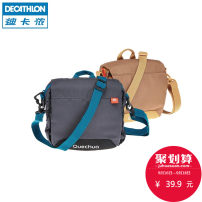 The single shoulder bag Decathlon / Decathlon Grayish blue and yellowish brown For men and women eight million three hundred and fifty-six thousand six hundred and twenty-seven The single shoulder bag Below 20 liters thirty-nine point nine polyester fiber Spring 2016 yes