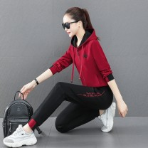Casual suit Spring 2021 Nine Yan Exclusive payment of tmall