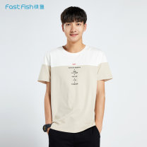 T-shirt Business gentleman Apricot light pink white thin M L XL 2XL Fast fish Short sleeve Crew neck easy daily summer 19T1043 Cotton 96.4% polyurethane elastic fiber (spandex) 3.6% youth routine Woven cloth Summer of 2019 Same model in shopping mall (sold online and offline)
