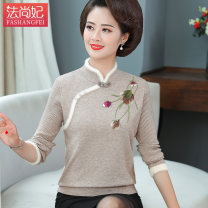 Middle aged and old women's wear Winter of 2019 XL recommended weight within 110 Jin, 2XL within 125 Jin, 3XL within 140 Jin, 4XL within 155 Jin fashion Knitwear / cardigan easy singleton  other 40-49 years old Socket thick stand collar routine routine Princess fashang Diamond inlay other Other 100%