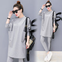 Casual suit Autumn of 2018 Light grey black M L XL XXL XXXL Zimeiyan Other 100% Pure e-commerce (online only)