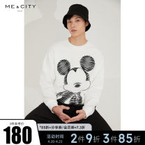 Sweater Youth fashion Me&City 180/100A 165/88A 170/92A 175/96A Animal design Socket routine Crew neck spring leisure time youth Youthful vigor routine Cotton 100% cotton Spring 2021 More than 95% Same model in shopping mall (sold online and offline) simple style