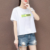 T-shirt White pink orange M L XL Summer 2021 Short sleeve Crew neck easy have cash less than that is registered in the accounts routine street cotton 86% (inclusive) -95% (inclusive) 25-29 years old classic Color matching of letters Fresh rose QXMG-MS-20055 printing Pure e-commerce (online only)