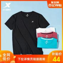 Sports T-shirt XTEP / Tebu S M L XL 2XL 3XL Short sleeve male Crew neck routine ventilation Summer 2021 Brand logo Comprehensive training Men's training polyester fiber yes