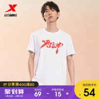 Sports T-shirt XTEP / Tebu S M L XL 2XL 3XL Short sleeve male Crew neck 879229010081-2 White, black and white, black Baolan, pink, grass green, bright yellow, official flagship store routine ventilation Summer 2021 Brand logo letter Sports & Leisure Sports life Cotton polyester yes