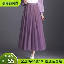 skirt Winter of 2018 Average size longuette Versatile High waist Pleated skirt Solid color Type A 25-29 years old ADL-BK958 other Adeline Lace patch with ruffle and gauze mesh Pure e-commerce (online only) 401g / m ^ 2 (inclusive) - 500g / m ^ 2 (inclusive)