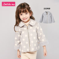 Plain coat Deesha / Desha female 90cm,100cm,110cm,120cm,130cm winter leisure time Zipper shirt There are models in the real shooting routine No detachable cap other cotton other Polyester 100% other