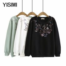 Sweater / sweater Autumn of 2018 M L XL 2XL 3XL 4XL 5XL Long sleeves routine Socket singleton  routine Crew neck easy commute routine 96% and above Isimi ethnic style other Other 100% Pure e-commerce (online only)