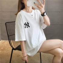 T-shirt M L XL XXL Summer 2020 Short sleeve Crew neck easy Medium length routine commute polyester fiber 86% (inclusive) -95% (inclusive) 18-24 years old Korean version youth Jiafei's Poems Polyester 95% polyurethane elastic fiber (spandex) 5% Exclusive payment of tmall