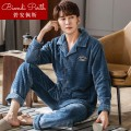 Pajamas / housewear set male Biamper L [suggestion 110-130 kg] XL [suggestion 130-155 kg] XXL [suggestion 155-180 kg] XXXL [suggestion 180-210 kg] 5003 5001 5002 5004 5005 5006 5007 5008 Polyester (polyester) Long sleeves Simplicity Leisure home winter thickening Small lapel Solid color trousers