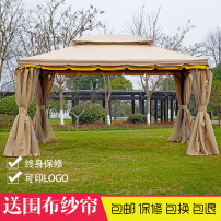 Awning / awning / awning / advertising awning / canopy Mufeng Over 3000mm aluminium alloy China Summer 2016 ZP001 360g polyester fabric Thickened aluminum alloy pipe