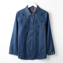Middle aged and old women's wear Spring 2020, autumn 2020 Denim blue L,XL,2XL,3XL,4XL fashion shirt easy singleton  Solid color 50-59 years old Cardigan thin Polo collar routine other Embroidery Cotton, denim 96% and above Single breasted Long sleeves