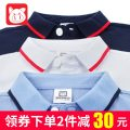 T-shirt Pepco / Piggy banner male summer Long sleeves Lapel and pointed collar leisure time There are models in the real shooting nothing cotton Solid color Cotton 100% 118284015-1 Class B Autumn 2020
