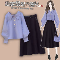 Women's large Spring 2021 Two piece set Other oversize styles Two piece set commute easy moderate Socket Long sleeves Solid color Korean version other routine Polyester others Three dimensional cutting routine 8710#103 Caiqi Tengyi 25-29 years old Button Medium length Pure e-commerce (online only)