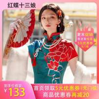 Cosplay women's wear suit goods in stock Over 8 years old Sanniang set 1 (ear hole earrings) - 0a1, Sanniang set 1 + shawl-91t, red fan-47p, Sanniang set 1 + shawl-91t, red fan-96n, Sanniang set 2 (ear clip earrings) - vj1, Sanniang set 2 + shawl-9v4 game S. M, l, XL, XXL, customized Other
