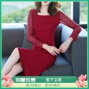 Dress Autumn 2020 oxblood red M,L,XL,XXL Mid length dress singleton  Long sleeves Sweet square neck middle-waisted Solid color zipper One pace skirt routine Others 30-34 years old Splicing SGS2018838Q 81% (inclusive) - 90% (inclusive) Lace polyester fiber Mori