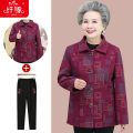 Middle aged and old women's wear Spring 2020 Purple (single coat) red (single coat) Purple (pants) red (pants) Happiness Jacket / jacket easy singleton  other Over 60 years old Cardigan moderate Polo collar Medium length (length 50-70cm) routine XZ-3191529 Fiber Peck Button other Other 100%