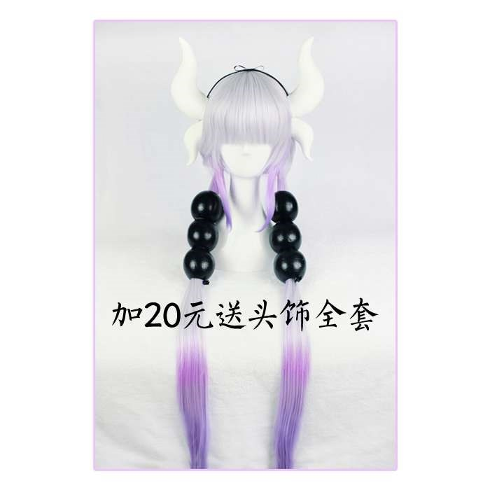 Cosplay accessories Headwear / DOLL goods in stock Other 11