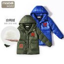 Down Jackets 100cm,110cm,120cm,130cm,140cm,150cm,160cm 80% White duck down Children, male polyester Medium length No detachable cap Zipper shirt Cartoon animation Class B Polyester 100% Polyester 100%