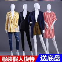 Fashion model Zhejiang Province Other / other Plastic Simple and modern G67329 rotate Official standard other