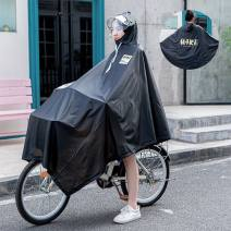 Poncho / raincoat Plastic XXL, XXXL, 5XL, XXXXL, one size fits all adult 1 person routine Zhuo lie Motorcycle / battery car poncho CPD01 like a breath of fresh air