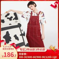 Dress Spring 2021 Retro Red Coffee L,S,M Mid length dress singleton  Long sleeves commute square neck Loose waist Solid color Socket other routine straps 18-24 years old Type H Goblin's pocket lady 1110_ AL0064C More than 95% other