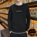 T-shirt / sweater Xuan Tao other 561 black without down, 561 Beige without down, 550 black without down, 550 Beige without down, 561 black with down, 561 beige with down, 550 black with down, 550 beige with down M,L,XL,2XL,3XL Socket Crew neck Long sleeves RF winter Slim fit 2020 leisure time tide