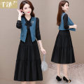 Dress Spring 2021 blue M L XL 2XL 3XL Mid length dress Two piece set Long sleeves commute other middle-waisted Solid color Socket other routine Others 35-39 years old Type A Qianze Korean version Fold frenum QZ0323A040 More than 95% polyester fiber